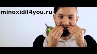 Триммер для бороды и усов Micro Touch Max