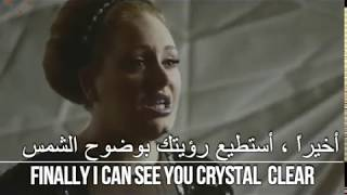 Adele ايديل  - Rolling in the Deep مترجمة باللغة العربية