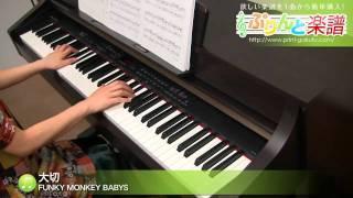 使用した楽譜はコチラ http://www.print-gakufu.com/score/detail/69161...