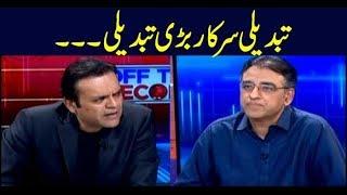 Off The Record | Kashif Abbasi | ARYNews | 18 April 2019