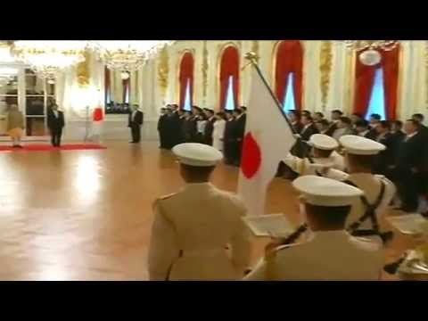 Official Welcome Ceremony of PM Narendra Modi at Akasaka Palace, Tokyo