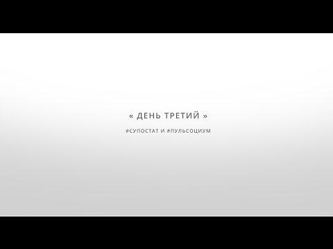 #Трансформация | День3| Чек Листиз YouTube · С высокой четкостью · Длительность: 2 мин26 с  · Просмотров: 521 · отправлено: 18.06.2015 · кем отправлено: cgslav