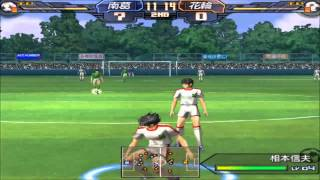 Captain Tsubasa Part 8 - Eighth-finals Nankatsu Vs Hanawa 2nd half