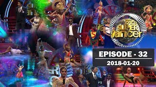 Hiru Super Dancer Episode 32 | 2018-01-20