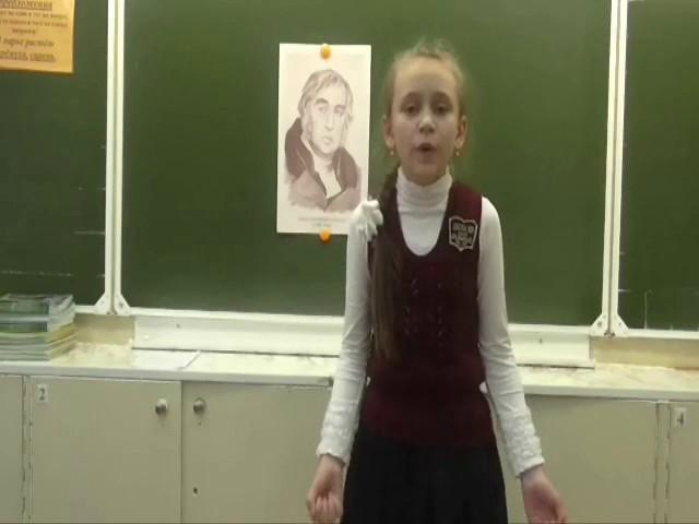 Изображение предпросмотра прочтения – АннаРадостева читает произведение «Стрекоза и Муравей» И.А.Крылова