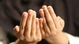 Haksızlığa Karşı Okunacak Dua  Kayıp Dualar.mp3