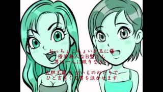 バラクーダ - 演歌・血液ガッタガタ