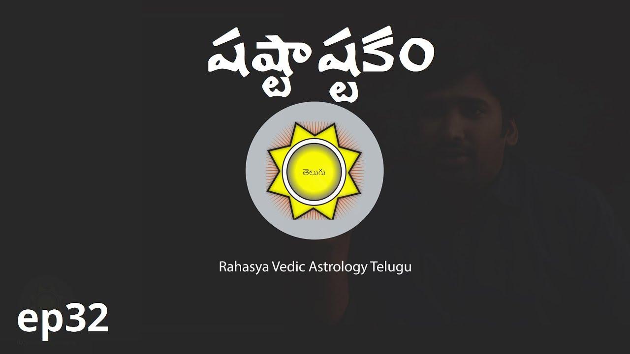 Astrology telugu matchmaking