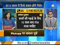 Mutual Fund Helpline: Solve all your mutual fund related queries 9th July 2019