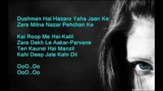 Kahi Deep Jale Kahi Dil - Bees Saal Baad 1962 - Full Karaoke