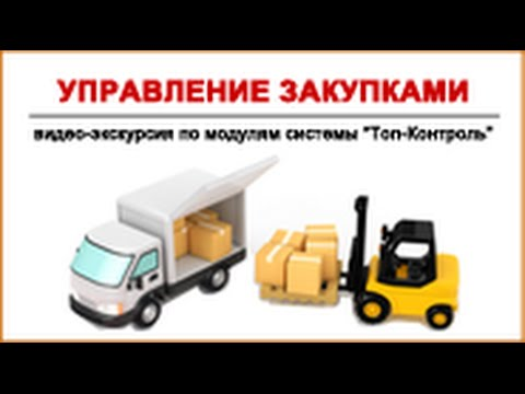 Закупка товаров без висяков, неликвидов и обнуления остатков.