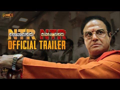 #NTR Official Trailer | #NTRKathanayakudu #NTRMahanayakudu | Nandamuri Balakrishna | Krish