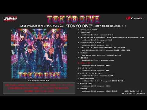JAMProject  ニューアルバム『TOKYO DIVE』全曲試聴ムービー