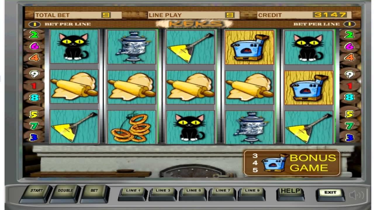 игровые аппараты на бонусы