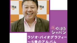 説明 新御三家の一人として1970年代の日本を代表し、活躍したアイドル。...