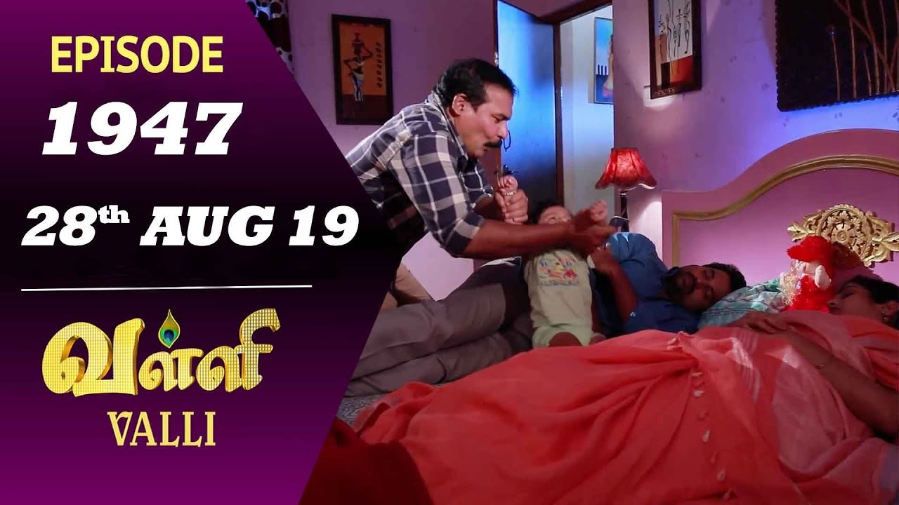 Valli 28-08-2019 Sun Tv Serial • TamilDhool