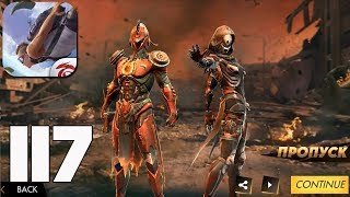 Free Fire: Battlegrounds - Gameplay part 117 - Rampage Redemtion New Fire Pass Solo(iOS, Android)