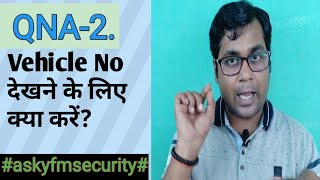 Ip camera for Vehicle Number Plate देखने के लिए !CCTV DVR default settings issues!QNA
