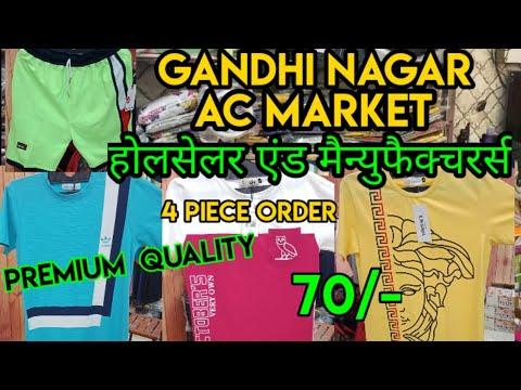 Gandhi nagar AC market||Tshirts||lowers||jeans||wholesaler & Manufacturer||premium quality||Ludhiana