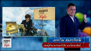 Business Line & Life 29-03-61 on FM 97 MHz