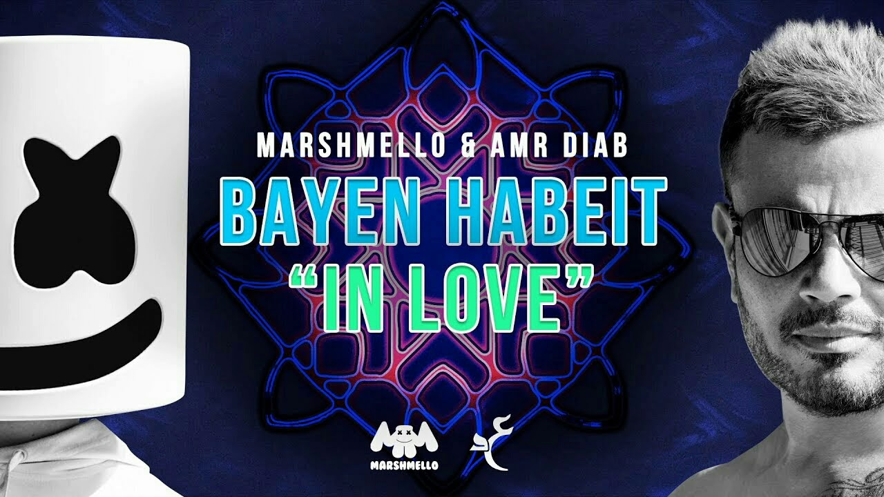 "Marshmello & Amr Diab - Bayen Habit ""In Love"" (Music Video) باين حبيت -Marshmello و عمرو دياب #1"