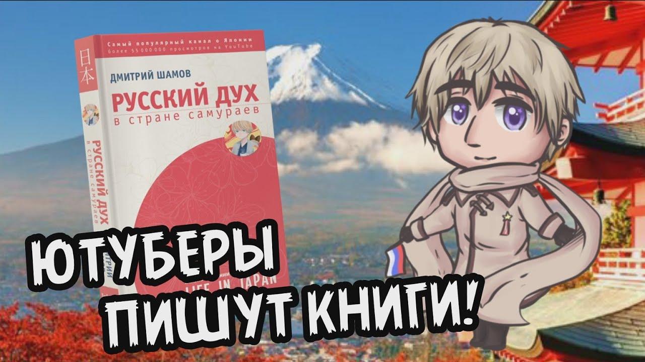 книги 8 класс скачать украина
