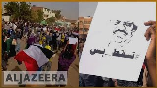 🇸🇩 Doctor and child killed as protests break out across Sudan | Al Jazeera English