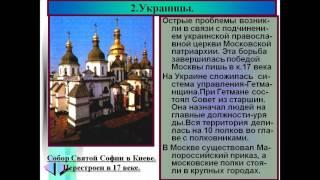 Презентация Народы России