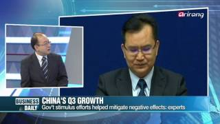Business Daily-China′s Q3 GDP in, its economic condition?   중국 GDP 성장률 6.9%, 중국