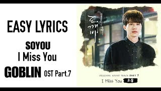 SOYOU - Miss You [OST Goblin Part.7] EASY LYRICS
