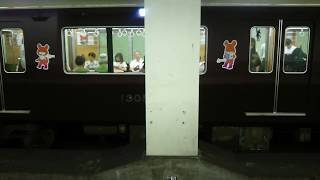 Osaka Metro 堺筋線 普通北千里行き 1300系第5編成ジャッキー号 到着・発車シーン