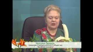 Наталья Земная - 22/02/2013 - 'На заданную тему'