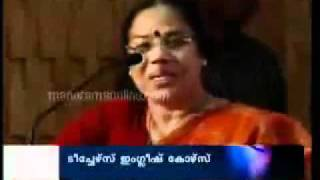 vuclip Kerala's Health Minister P K Sreemathi Teacher English speech