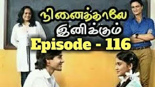 Ninaithale Inikkum Serial 16/04/2018 – Episode 116 Polimer tv Serial