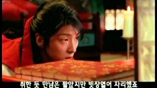 K-POP 이선희 (Lee SunHee)  -   인연 (Fate)  MV