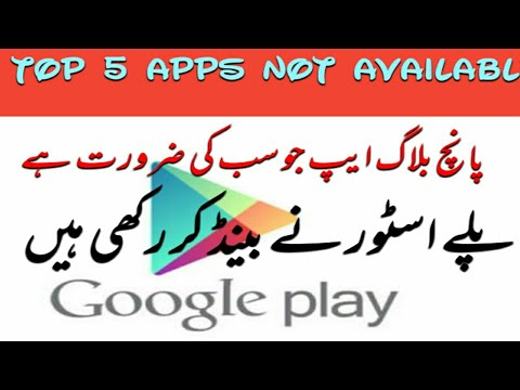 Top 5 Best Android app not allow play store 2018
