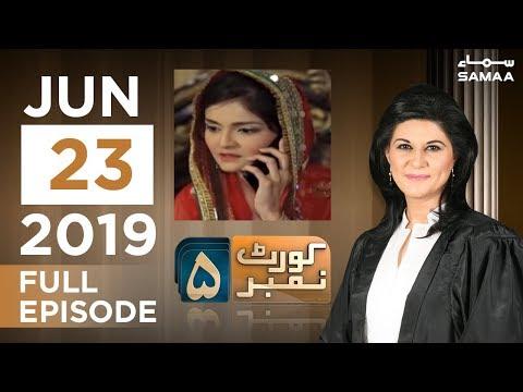Darinda ya Shohar | Court Number 5 | SAMAA TV | 23 June 2019