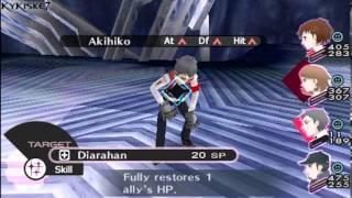 "Persona 3 Portable - 100% Walkthrough Part 111 - BOSS: ""The Reaper""-Tartarus Requests -Maniac Mode"