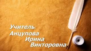 """Урок истории по теме: """"СССР накануне 2-й мировой войны""""."""
