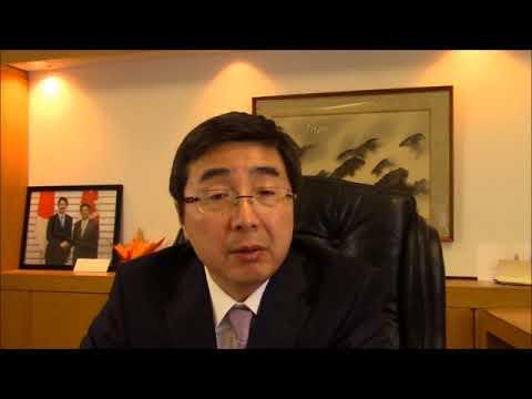 Japan, Canada And Me - Ambassador Ishikane, Embassy Of Japan In Canada (Ottawa)