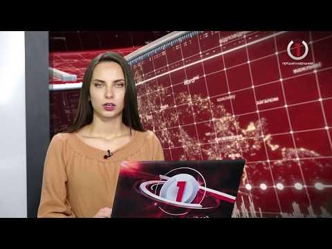 Зеленський звільнив голову Закарпатської ОДА Ігора Бондаренка