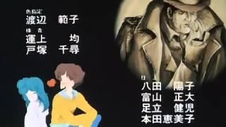 昭和アホ草紙あかぬけ一番! ED.