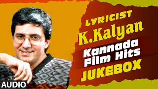 Lyricist K. Kalyan Jukebox || Kannada Film Hits || T-Series kannada