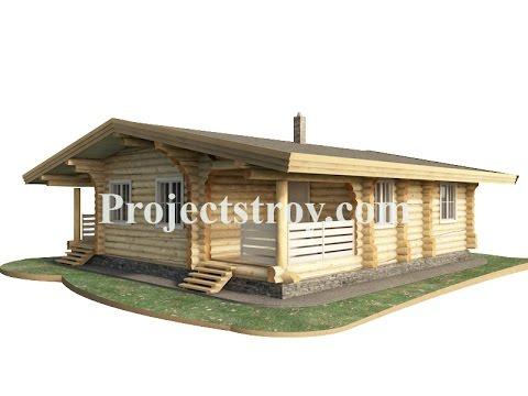 Проект одноэтажного дома из бревна R-12
