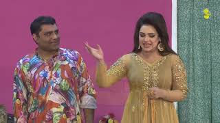 Gulfam || Sarfraz Vicky || Qaisar Piya || New Stage Drama 2019 || Panday Ishq Da Part 3 - 3