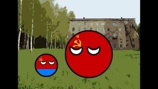 История Украины кантриболз. Новейшее время