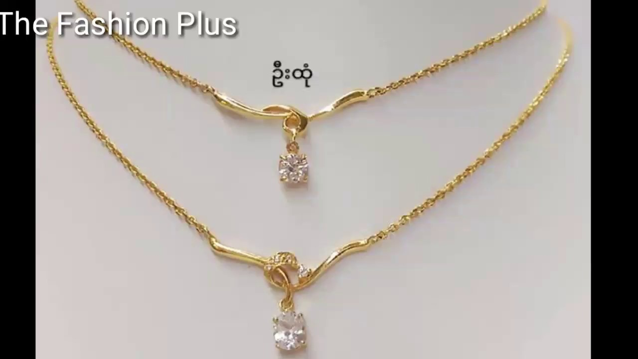 Light weight gold chain pendants necklaces designs youtube light weight gold chain pendants necklaces designs aloadofball Gallery