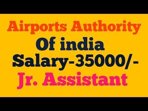 AAI 119 Jr. Assistant(Fire Services) Recruitment