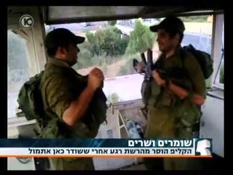 Israeli soldiers dancing to Shakira