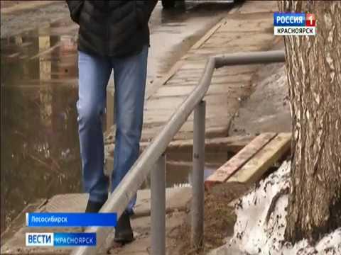 В Лесосибирске частные дома ушли под воду